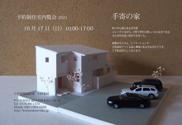 kn03.jpg